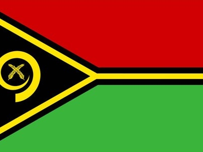 瓦努阿图发展计划投资入籍项目